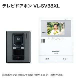 Panasonic - Panasonic インターホン