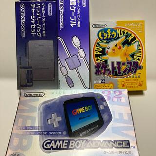 ゲームボーイアドバンス(ゲームボーイアドバンス)のゲームボーイアドバンスセット(携帯用ゲーム機本体)
