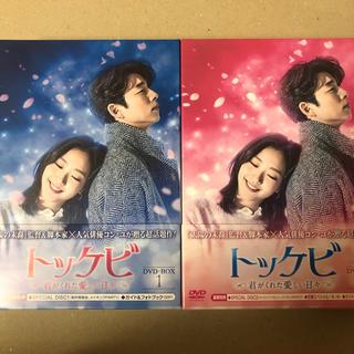 トッケビ DVD 全話(TVドラマ)