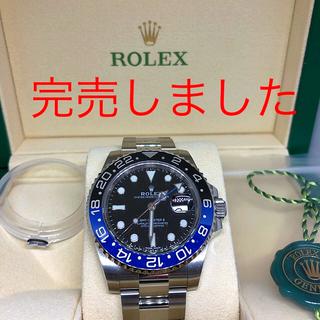 ロレックス(ROLEX)の希少 ロレックスGMTマスター黒青 廃盤、価格高騰、ほぼ未使用、極美品 本物(腕時計(アナログ))