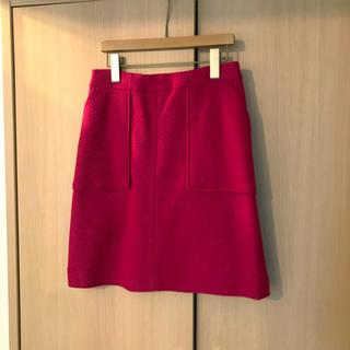 バビロン(BABYLONE)のブークレ台形スカート BABYLONE(ひざ丈スカート)