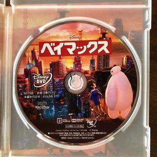 ディズニー(Disney)のベイマックスDVD(キッズ/ファミリー)