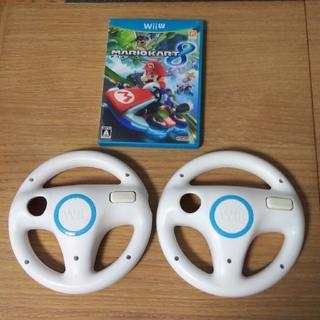 Wii U - 最終価格!マリオカート8 ハンドル2つ