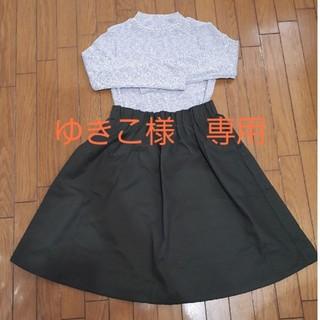 キューティーブロンド(Cutie Blonde)のCutie Blonde カーキフレアスカート【新品】(ひざ丈スカート)