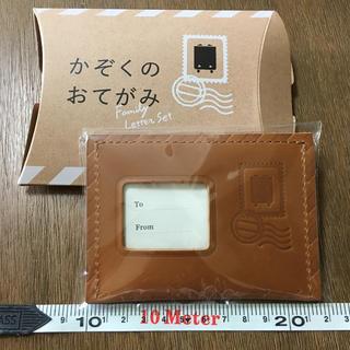 ツチヤカバンセイゾウジョ(土屋鞄製造所)の土屋鞄製作所 本革製 レターケース(その他)