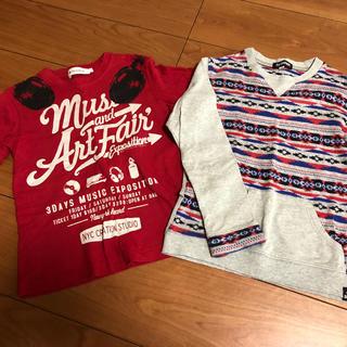 ティーケー(TK)のTKキッズ ロンT2枚セット♪(Tシャツ/カットソー)