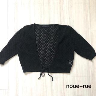 ヌール(noue-rue)の【noue-rue】ボレロ パーティードレスカーディガン(ボレロ)
