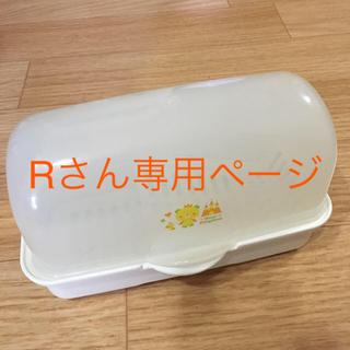 ニシマツヤ(西松屋)の電子レンジ用 哺乳瓶消毒 (中古品)(哺乳ビン用消毒/衛生ケース)