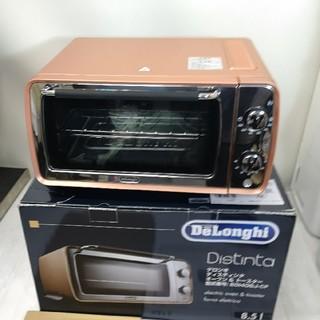 デロンギ(DeLonghi)のなつさん専用DeLonghi デロンギ Distintaオーブントースター(調理機器)