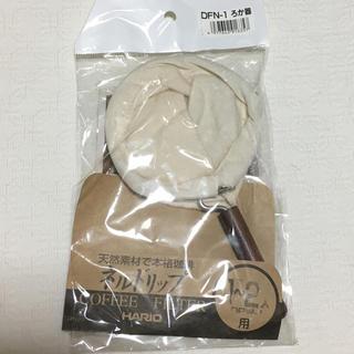 ハリオ(HARIO)のHARIO コーヒー ろか器(調理道具/製菓道具)