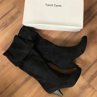 タスタス(tasse tasse)のtasse tasse ロングブーツ 黒(ブーツ)