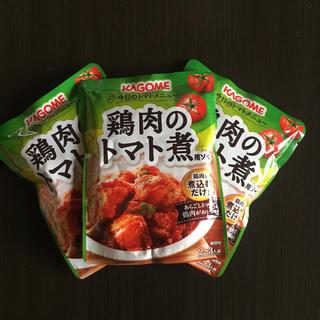 カゴメ(KAGOME)のカゴメ  鶏肉のトマト煮用ソース(レトルト食品)