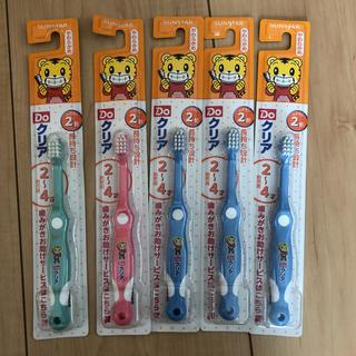 サンスター(SUNSTAR)のしまじろう 歯ブラシ(歯ブラシ/歯みがき用品)