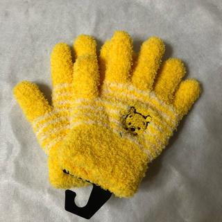 ディズニー(Disney)の赤ちゃん用 プーさん手袋(手袋)