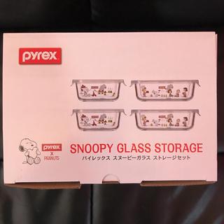 パイレックス(Pyrex)のパイレックス スヌーピー コラボ(容器)