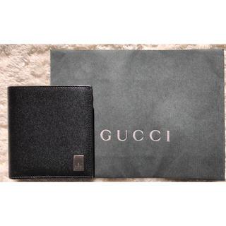 155680c190e9 グッチ 折り財布(メンズ)(シルバー/銀色系)の通販 18点 | Gucciの ...