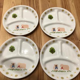 コレール(CORELLE)のコレール 廃盤 子ども用 キッズ ランチプレート 4枚(食器)