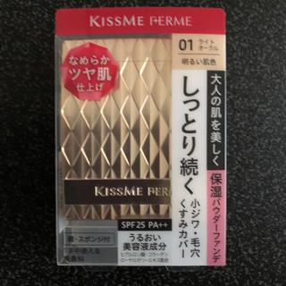 キスミーコスメチックス(Kiss Me)のキスミー フェルム ファンデーション 01(ファンデーション)