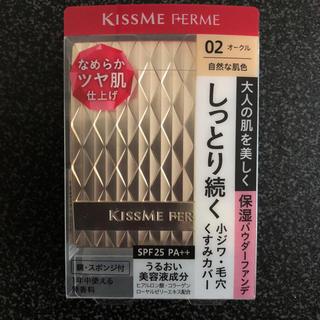 キスミーコスメチックス(Kiss Me)のキスミー フェルム ファンデーション02(ファンデーション)
