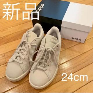アディダス(adidas)のadidas スニーカー 24cm ベージュ(スニーカー)