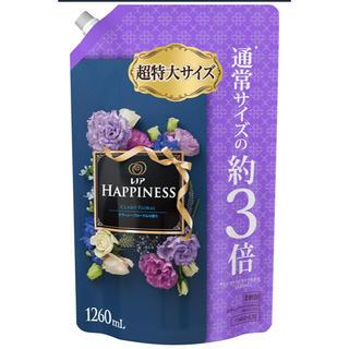 ハピネス(Happiness)の【新品 送料込】レノアハピネス クラッシーフローラル詰め替え(洗剤/柔軟剤)