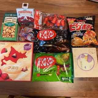 カルビー(カルビー)のお菓子 詰め合わせ 大量(菓子/デザート)