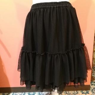 イーストボーイ(EASTBOY)のチュチュ スカート イーストボーイ メノウ 15号 大きいサイズ(ひざ丈スカート)