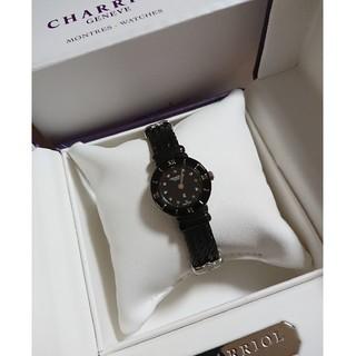 シャリオール(CHARRIOL)の美品☆CHARRIOL(シャリオール)☆腕時計 サントロペミニ(腕時計)