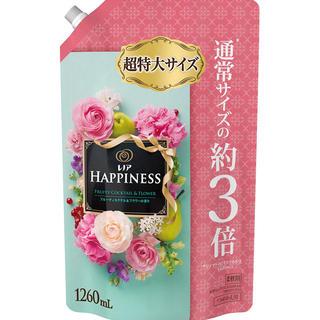 ハピネス(Happiness)の【新品 送料込】レノアハピネス フルーティーカクテル&フラワー(洗剤/柔軟剤)