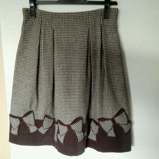 エムズグレイシー(M'S GRACY)のエムズグレイシー リボン スカート(ひざ丈スカート)