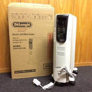 デロンギ(DeLonghi)のKHD410812-BK デロンギ デジタルラディアント オイルヒーター(オイルヒーター)