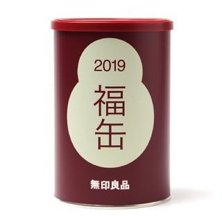 MUJI (無印良品) - 無印良品 福缶 2019 缶のみ MUJI