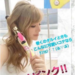 レディー(Rady)のnaminchu様♡専用(´︶`艸)♡THANK YOU ♡(ヘアアイロン)