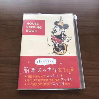 ディズニー(Disney)のディズニー家計簿 簡単スッキリ家計簿(その他)