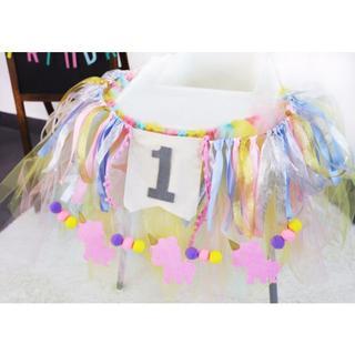 セール お誕生日祝い テーブルスカートセット 飾り 1歳(その他)