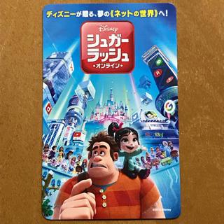 ディズニー(Disney)のシュガーラッシュ オンライン ムビチケ大人(洋画)
