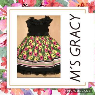 エムズグレイシー(M'S GRACY)の超美品♡M's gracy エムズグレーシー フラワーチュールスカート 38(ひざ丈スカート)