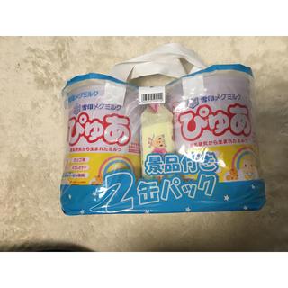 ユキジルシメグミルク(雪印メグミルク)の  赤ちゃん ぴゅあミルク2缶 おまけ付き 未開封(乳液/ミルク)