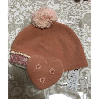 スーリー(Souris)のスーリー  フリース 帽子(帽子)