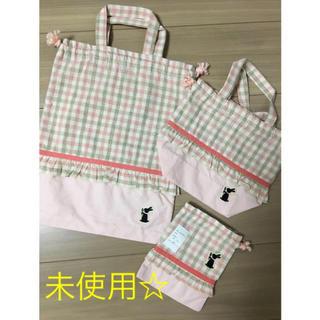未使用☆女の子 幼稚園 保育園 3点セット(通園バッグ)