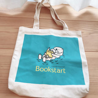 読み聞かせ絵本を入れられるトートバッグ♡エコバッグ(トートバッグ)