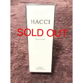 ハッチ(HACCI)の【新品】HACCI ハチ ボディークリーム【未開封】(ボディクリーム)