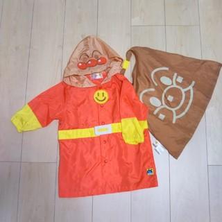 バンダイ(BANDAI)のアンパンマンレインコート サイズ95 マント付 通園 散歩 雨天時  防寒(レインコート)
