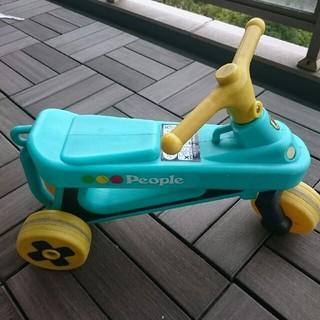 公園レーサー ピープル(三輪車)
