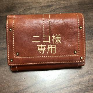 ダコタ(Dakota)のダコタ 折財布(財布)
