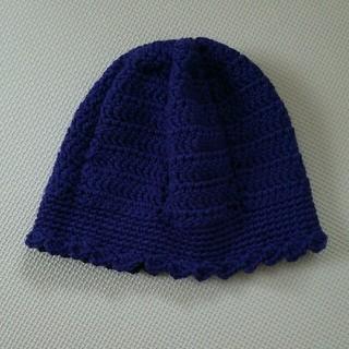 ハンドメイド 手編みの帽子(帽子)