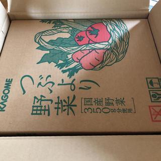 カゴメ(KAGOME)のカゴメつぶより野菜(その他)