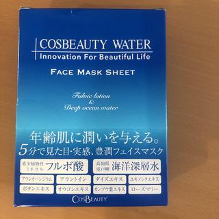 コス(COS)のCOS BEAUTY ウォーターフェイスマスクシート12枚入(パック / フェイスマスク)