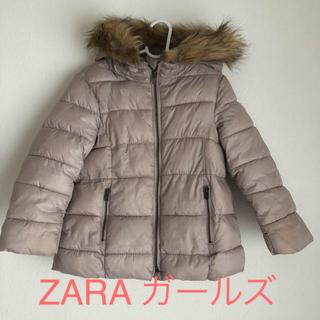 ザラ(ZARA)のZARA ガールズ ダウンジャケット 110(コート)