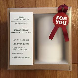 MUJI (無印良品) - 新品未開封 無印 アロマディフューザー